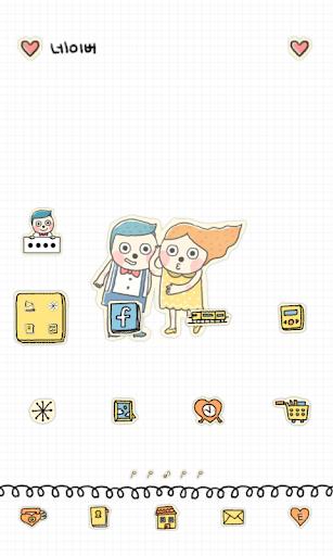 LoveDance dodol launcher theme