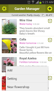 Garden Manager : Plant Alarm - screenshot thumbnail