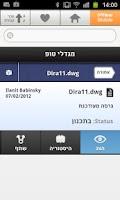 Screenshot of @View
