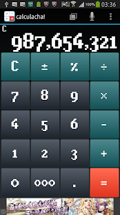 calculacha! (Calculator)- screenshot thumbnail