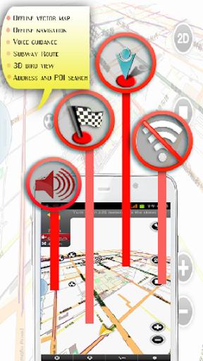 Dubai Offline Map screenshot