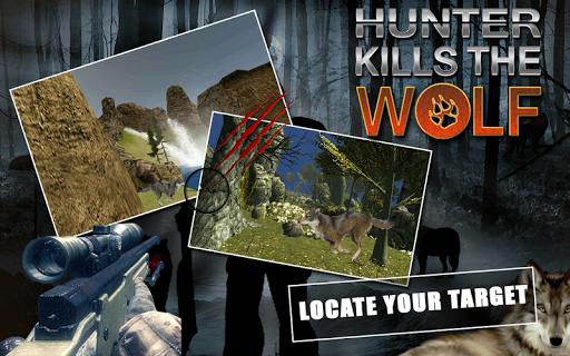 猎人杀死狼
