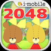 2048 - LuluRoro