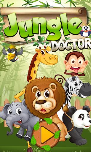 叢林醫生 — 孩子們遊戲