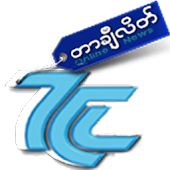 Tachileik Online Group