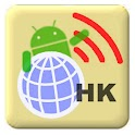 HK HotSpot Connect logo