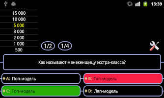 Screenshot of Счастливчик