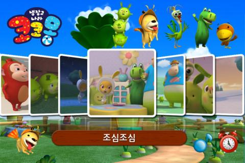 코코몽 VOD 4탄 (시즌 1, 20~26화)- screenshot