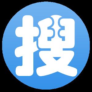 超级搜索 娛樂 App LOGO-APP試玩
