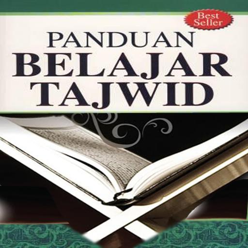 Modul Tajwid Al-Quran