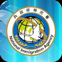 NIA APP icon