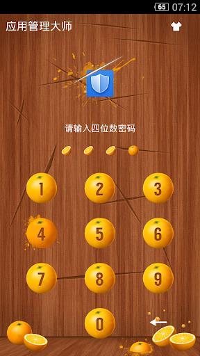 玩工具App|應用鎖主題-水果忍者免費|APP試玩