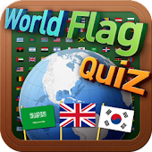 World Flag Flash Card