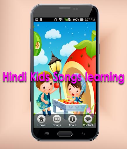 Hindi Kids Songs learning