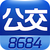 Download 8684公交 APK on PC