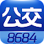 Download Android App 8684公交 for Samsung