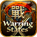 Warring States Deluxe logo