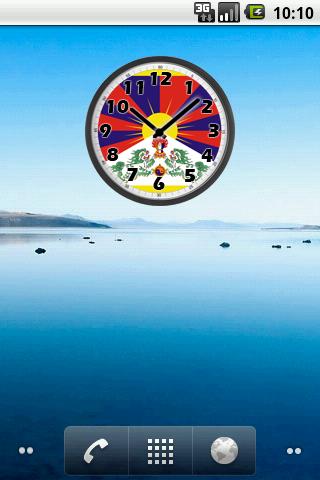 Tibet Clock