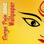 Durga Puja WallPapers 2012