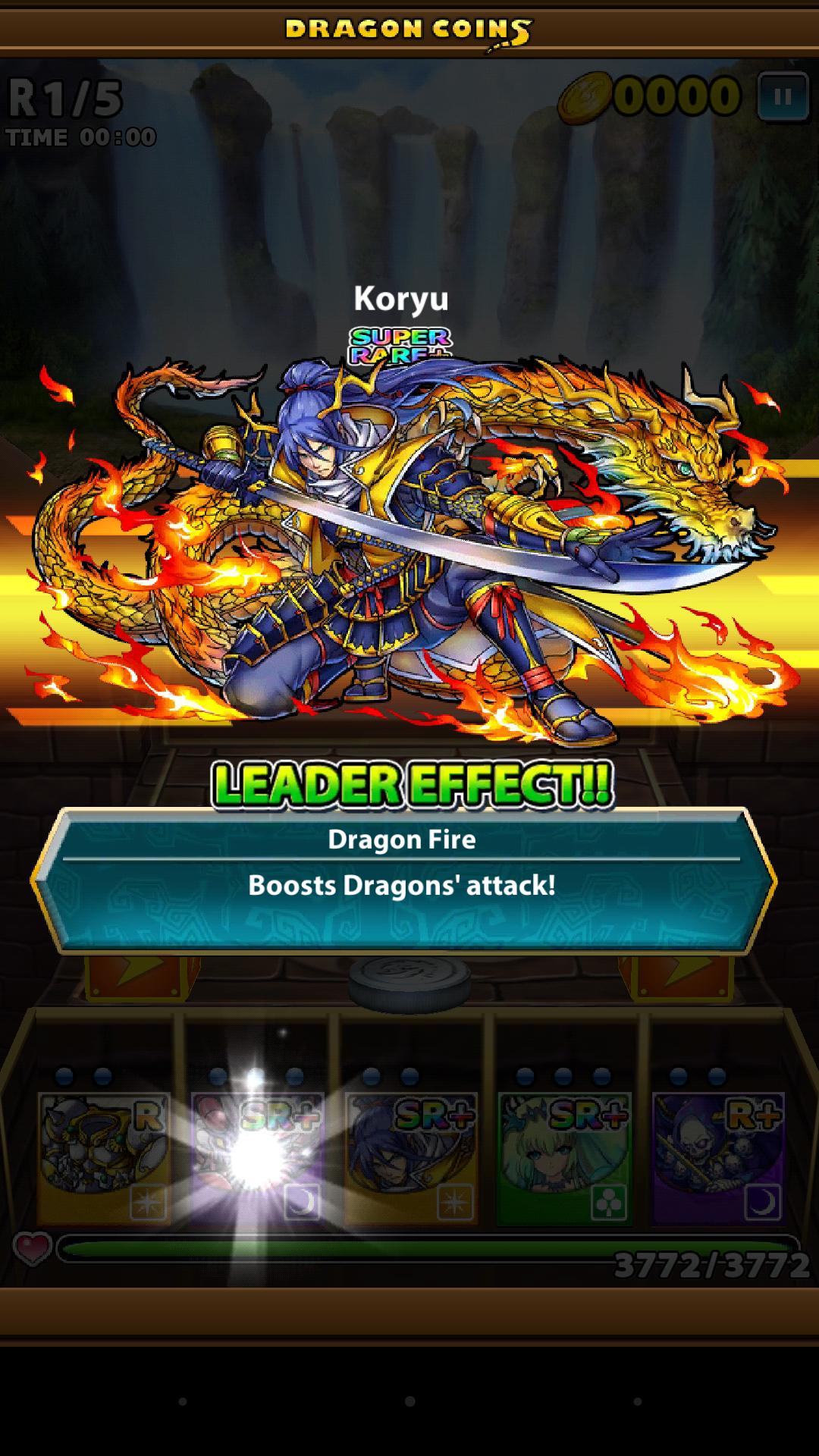 Dragon Coins screenshot #23