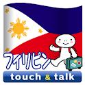 YUBISASHI Philippines logo