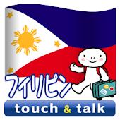 YUBISASHI Philippines