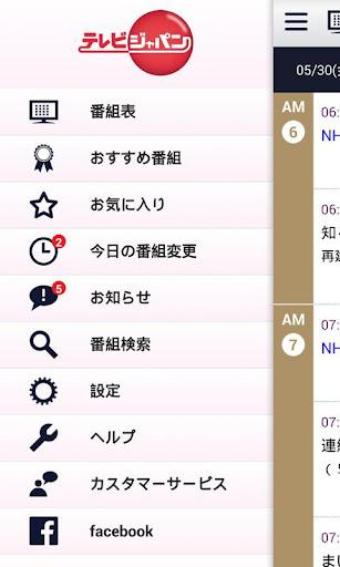KARAOKE HD - Ai cũng có thể làm ca sĩ - Bộ Sưu Tập Hơn 10.000 Bài Video Karaoke Chia Sẻ Download Fre