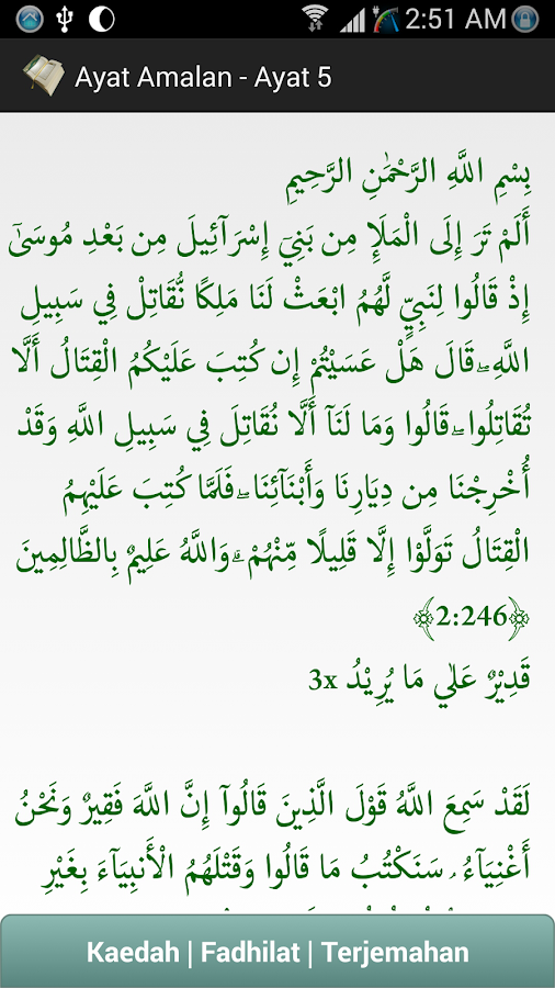 Kitab Ayat-Ayat Amalan Harian - screenshot