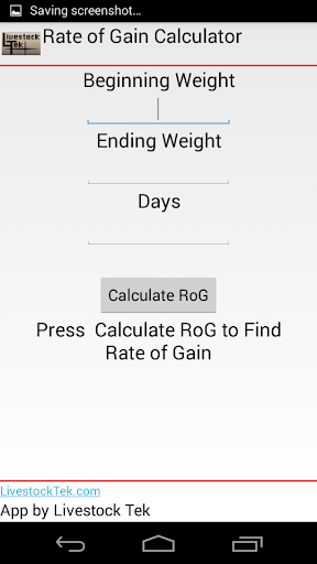Rate of Gain Calculator
