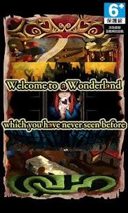 愛麗絲的紅心夢