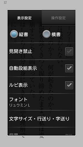 無料书籍Appの逃げる男 復刻版|記事Game