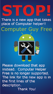 Computer Helper Free - screenshot thumbnail