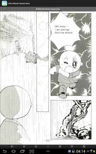 Little Monk Saved Ants 沙彌救蟻|玩教育App免費|玩APPs