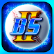 Baseball Superstars® II icon