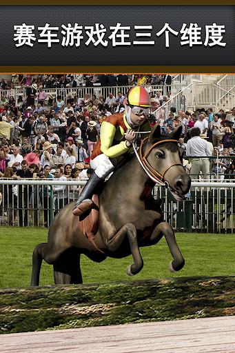 骑马跳跃比赛免费