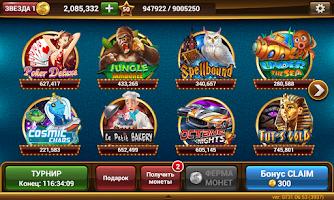 Screenshot of Игровой автомат - Slots Deluxe
