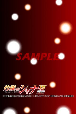 灼眼のシャナⅢ アニメ flameballライブ壁紙