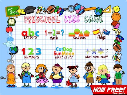 ABC 123 Kids Fun Alphabet Game