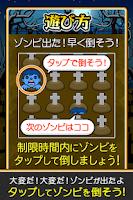 Screenshot of PushZombie