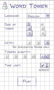 Word Tower (word game) - screenshot thumbnail