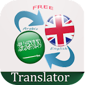 Translate Arabic English