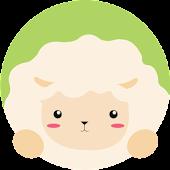 Cute Sheep Lantern!