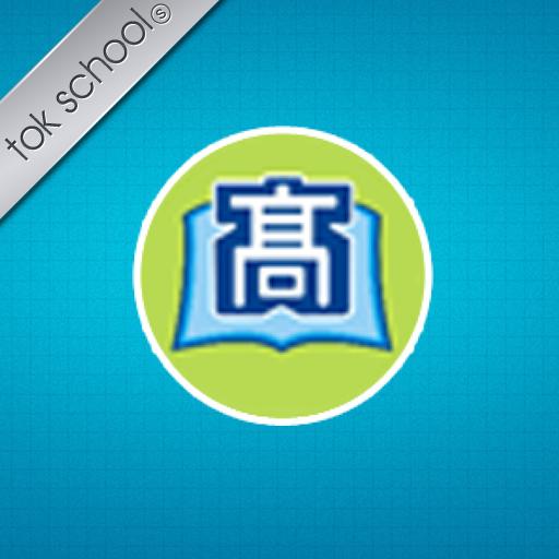 철원중고등학교 총동문회 LOGO-APP點子