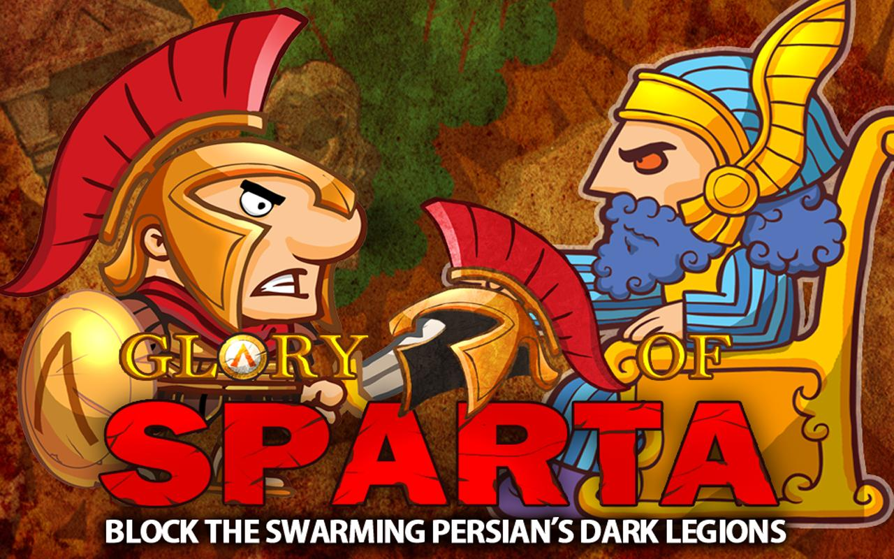 Glory of Sparta! - screenshot