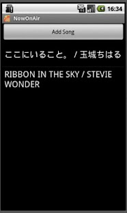 NowOnAir Tokyo - screenshot thumbnail