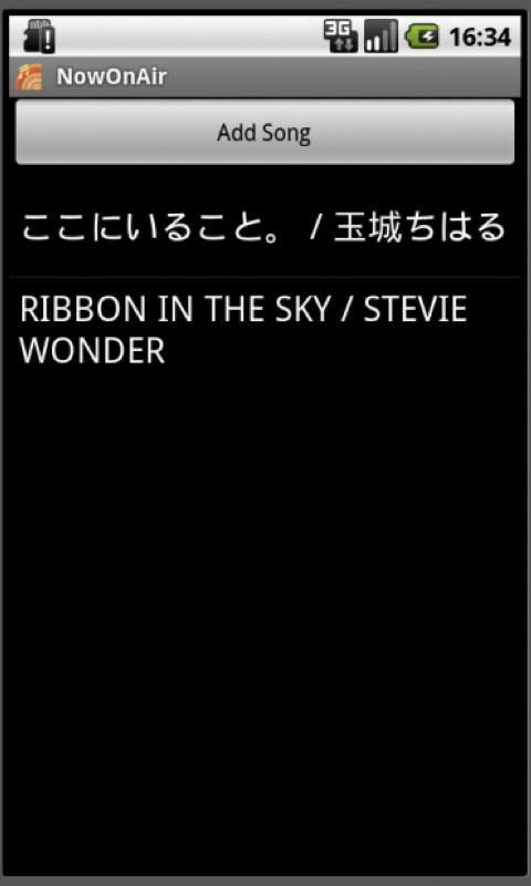 NowOnAir Tokyo - screenshot