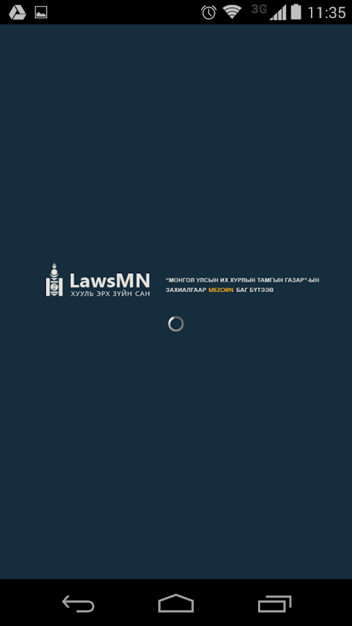LawsMN- screenshot