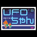UFOちゃん 第11集 logo