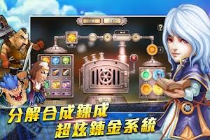 Screenshot of 海神之路-波塞頓の秘寶