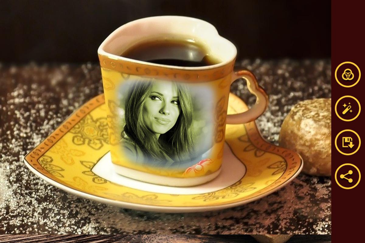 Coffee cup frames - Phone